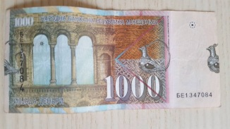 Macedonian money 2