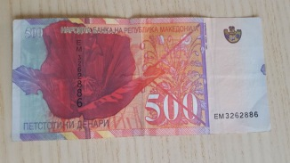 Macedonian money 4