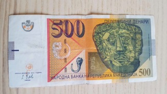 Macedonian money 5