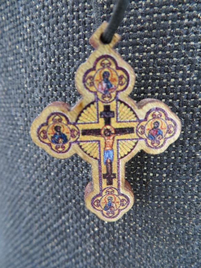 Serbian Cross
