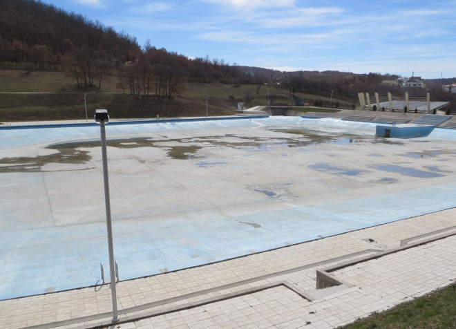 Big pool Germia Park Pristina Kosovo