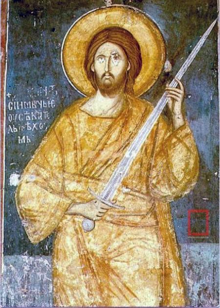 Jesus sword